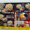 沖縄 那覇のつけ麺屋さん「三竹寿」 ゲストにもオススメしてみよう。